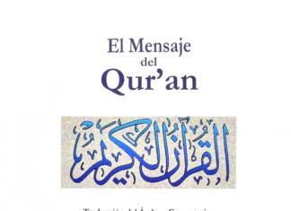 El mensaje del Coran